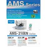JUKI AMS-221EN-3020 Programmable Pattern Sewing Machine