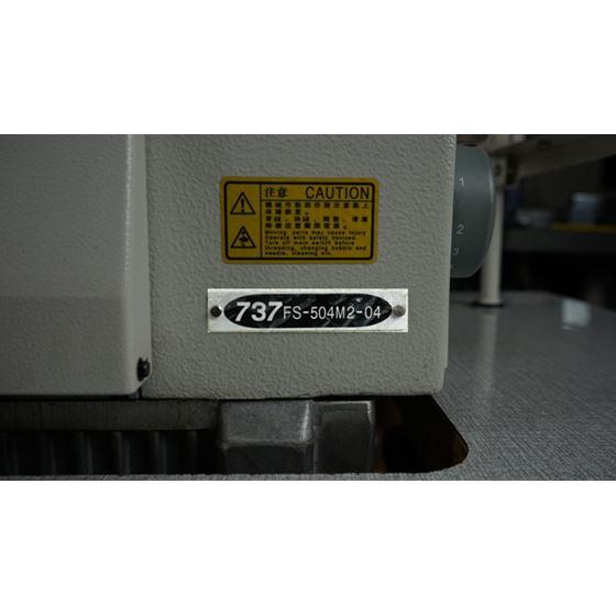 737FS-504M2-04 Industrial Overlock Sewing 4