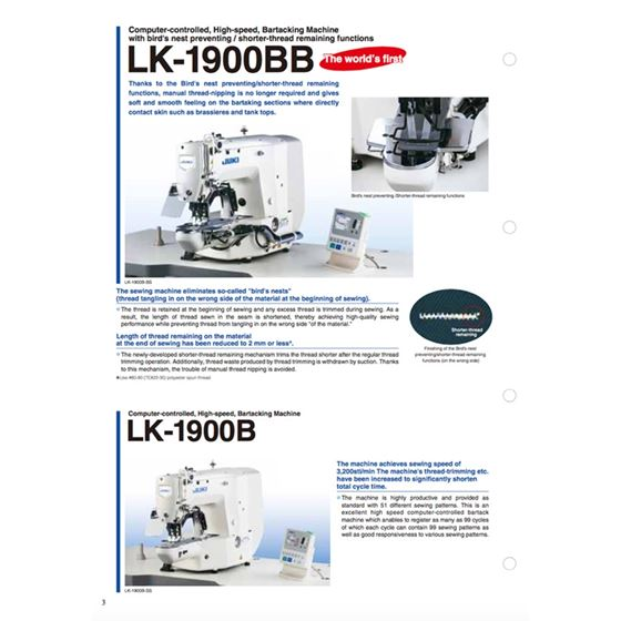 LK-1900B-HS Bartacking Sewing Machine 4