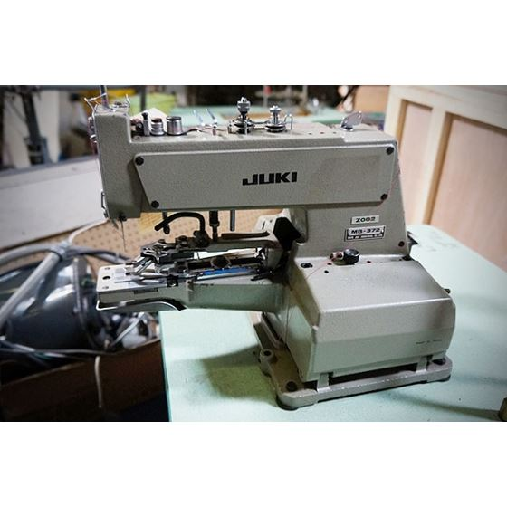 MB-372 Button Sew Industrial Sewing Machine-2