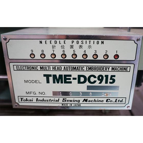 TME-DC915 MULTIHEAD AUTOMATIC EMBROIDERY MACHINE 2