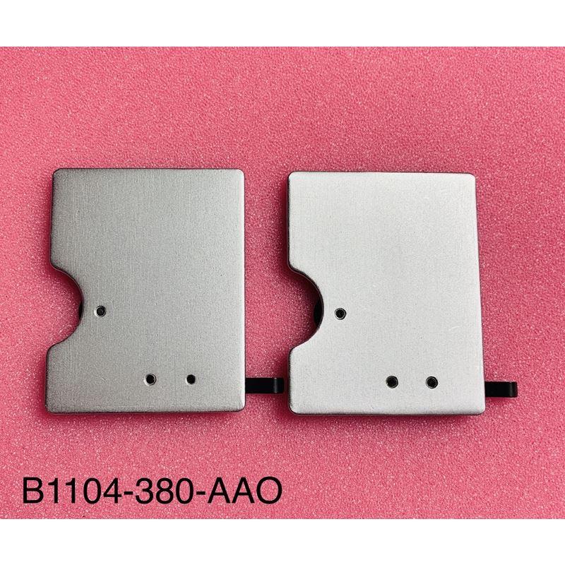 B1104-380-AA0