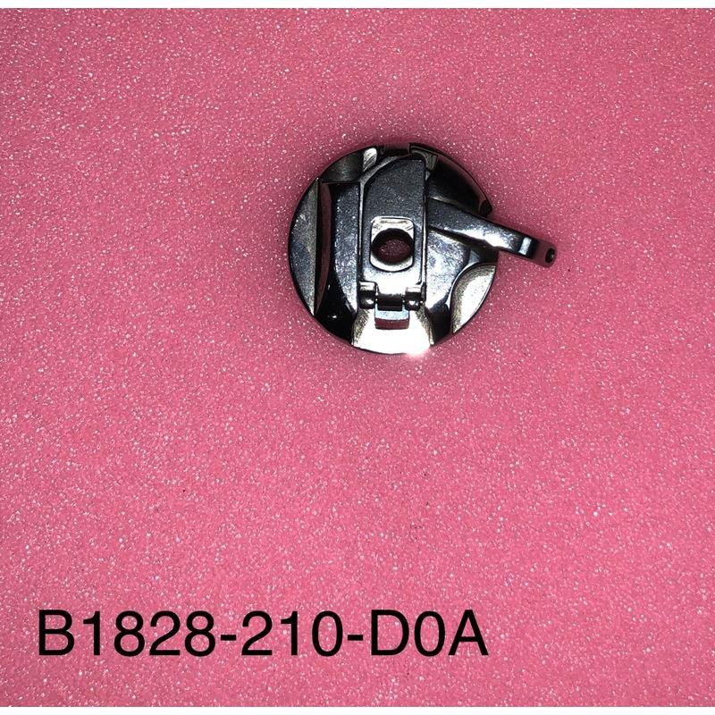 B1828-210-D0A BOBBIN CASE